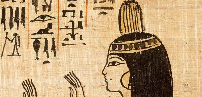 Curso. Egipto Antiguo. Abril – Mayo 2018
