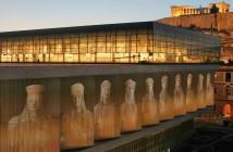 nuevo museo acrópolis